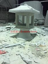 工厂批发定制石雕灯笼园林庭院摆件石灯笼图片