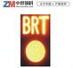 LED交通信号灯生产厂家