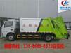5立方-10立方压缩垃圾车的出厂价一辆多少钱