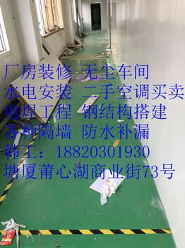 PVC表防静电地板