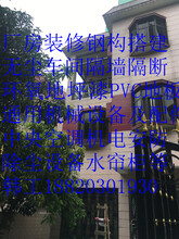 塘厦装修公司塘厦别墅装修塘厦办公室装修塘厦厂房装修等隔墙隔断门窗拆装批灰刷漆等