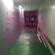 环氧砂浆地坪PVC地板