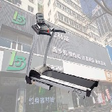 英派斯家用跑步机静音可折叠健身器材_太原跑步机专卖店