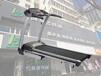 太原跑步机英派斯AT480豪华商用家用款超静音_跑步机排行