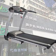 太原跑步機英派斯AT480豪華商用家用款超靜音_跑步機排行