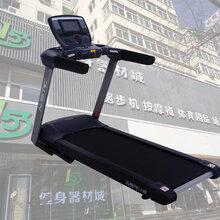 跑步机十大品牌家用可折叠_山西汇祥专卖