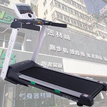 进口跑步机排名_山西太原汇祥跑步机专卖店