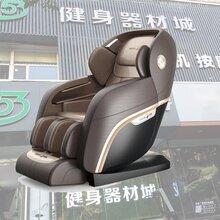 按摩椅十大排名_荣康4D按摩椅山西按摩椅