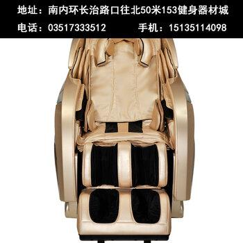 太原按摩椅品牌销量排行