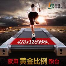太原健身房跑(pao)步(bu)機(ji)2.0P馬力跑(pao)步(bu)機(ji)圖(tu)片(pian)