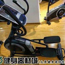 太原哪兒有賣健身器材的