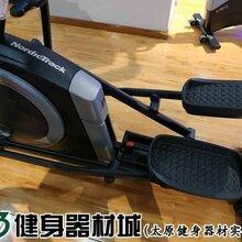 太原健身器材家用_愛康橢圓機新款69818