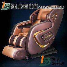 太原荣康按摩椅家用RK-7907S按摩椅