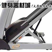 山西(xi)跑步機_山西(xi)健身器材圖片