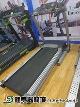 山西(xi)跑步機實體店_英派斯專賣圖片
