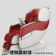 按摩椅品牌太原摩享時光MX957按摩椅