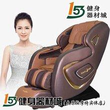 全身按摩椅豪华家用电动太原RK-7907S按摩椅