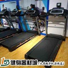 爱康跑步机98717晋城专柜实体店图片