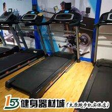 晋城跑步机专卖美国进口跑步机家用款图片