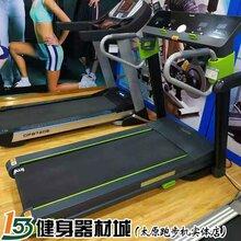 太原英派斯S100智能电动跑步机