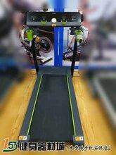 太原家用跑步机_S100英派斯电动智能跑步机