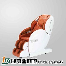 太空艙按摩椅榮康RK1902S