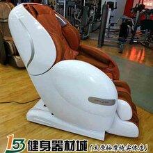 按摩椅品牌排行榮康RK1902S