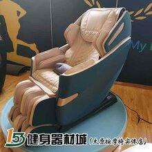 太原家用按摩椅实用性价比高