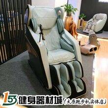 太原家用按摩椅ihoco8586