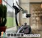二手健身器材匯祥磁控車
