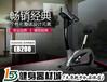 健身器材品牌國產匯祥