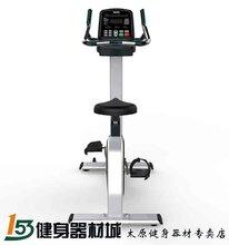 太原健身器材专卖英派斯PU300立式健身车图片