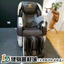 按摩椅品牌排行摩享時光MX957