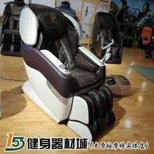 適合老年人使用的按摩椅摩享時光MX957