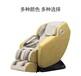 按摩椅品牌排行_太原ihoco按摩椅專賣店