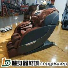 商场按摩椅lifepower生命动力太原批发