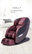 太空按摩椅零重力全身包裹按摩椅