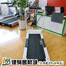 太原跑步機店匯祥YoungY1跑步機