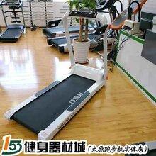 山西跑步機家用跑步機尺寸曲面屏全折疊