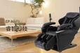 太空按摩椅價格太原松下EP-MA73按摩椅