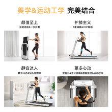 153健身器材城家用跑步機品牌靜音效果好跑步機