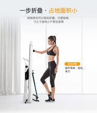 153健身器材城跑步機的尺寸匯祥Y1小型跑步機