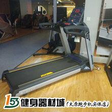 健身房投资设备太原153健身器材城器材