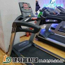 太原市跑步机英派斯ECT7商务健身跑步机