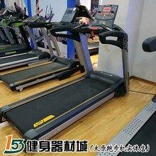 健身房器材采购商城太原153健身器材城