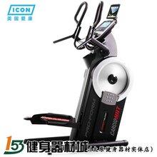 健身器材美国进口太原椭圆机家用磁控漫步机