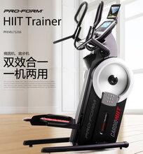 卖健身器材爱康PFEVEL71216太原综合间歇机