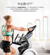 企业健身房搭配器材太原商城供应爱康椭圆机踏步机