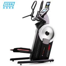 企业健身房爱康PFEVEL71216全身性锻炼太原健身器材