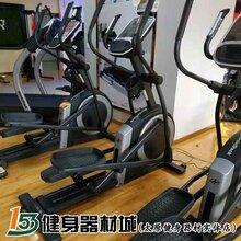 健身房器材橢圓機批發零售